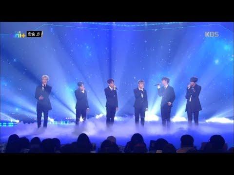 더 유닛 The Unit - 위로가 되어주는 목소리! 한숨 - 기중·의진·준·지한솔·찬·필독.20180224