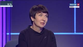 Актуальное интервью Ольга Базюк
