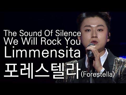 포레스텔라 (Forestella) - The Sound Of Silence, We Will Rock You, L'immensitá  | KBS 열린음악회