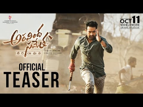 Aravindha Sametha  Teaser | Jr NTR