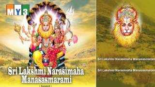 Repeat youtube video Sri Lakshmi Narasimha Swamy Songs - Juke Box - Sri Lakshmi Narasimha Manasa Smarami