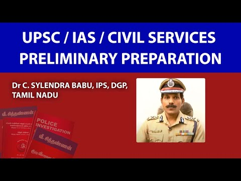 Essay about ips officers