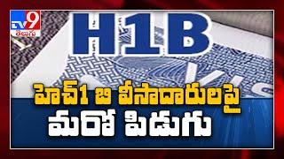 Trump signs new order on H-1B visa hiring, blow to Indian ..