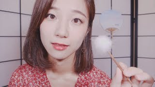 🌃 Summer Night's Ear Cleaning Tool Shop / ASMR Ear Cleaning Roleplay