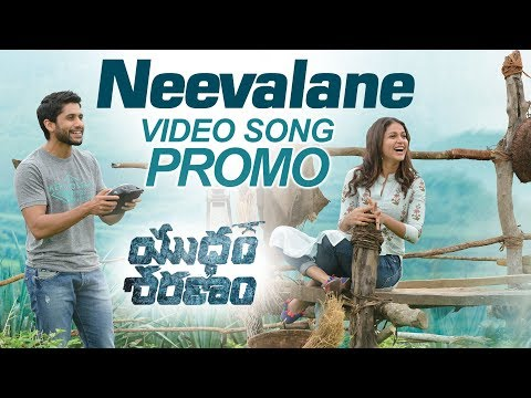 Yuddham-Sharanam-Movie-Neevalane-Video-Song-Promo