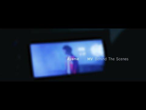 石崎ひゅーい - アヤメ / MVメイキング:My Behind scene