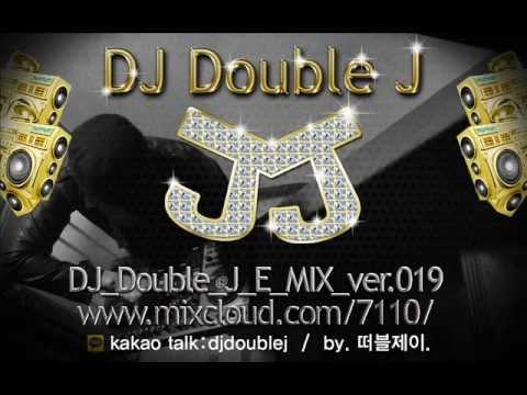 2013 club remix [E MIX 019]DJ Double J 떡춤믹스 6월추천음악 2 시루떡춤 - 떠블제이