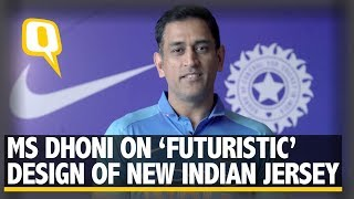 MS Dhoni on India's 2019 ICC World Cup Jersey | The Quint