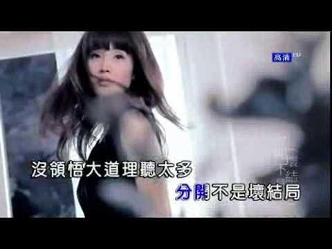 (KTV)過得去 _ 蘇盈之