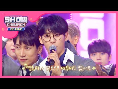 (Showchampion behind EP.70) Unaired Encore Song 'BTOB'