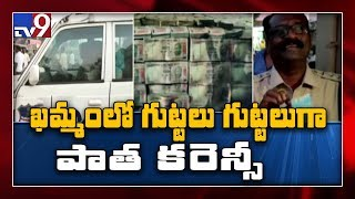 Fake currency gang held, Rs.100 crore seized in Khammam..