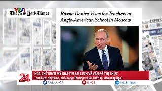 Nga chỉ trích Mỹ đưa tin sai lệch về vấn đề thị thực | VTV24