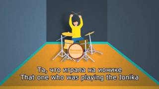 Learn Russian through Songs - Вечная молодость - Чиж & Co