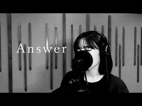 伶 『Answer』(カバー)