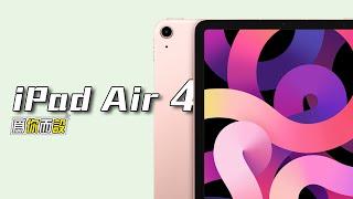 Touch ID回歸!! 完全是為了你設計出來的iPad Air 4 | Quick Look on iPad Air 4