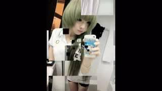 lan nhac san