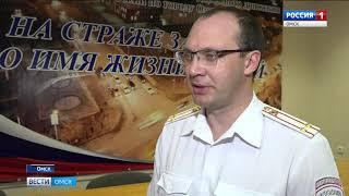 Отсутствием разметки на омских дорогах заинтересовалась прокуратура