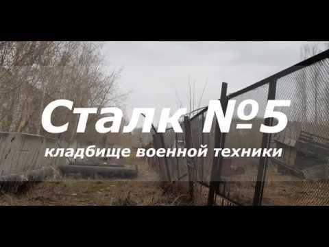 Симферополь бронетранспортеры г avi