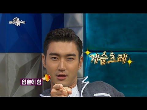 【TVPP】 Siwon(Super Junior) - Imitating members' habits , 시원(슈퍼주니어) - 멤버들 표정 흉내 @Radio Star