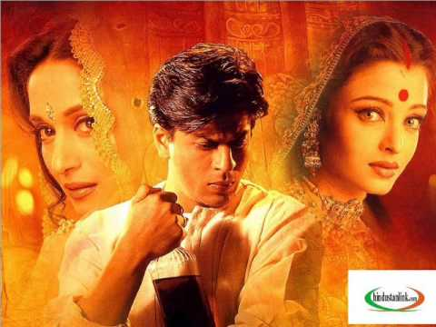 music Hindu 2007