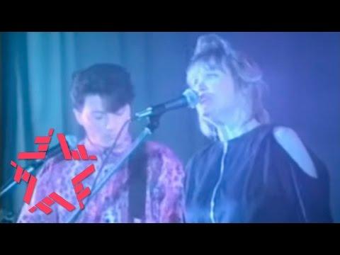 Агата Кристи - Кошка (live)