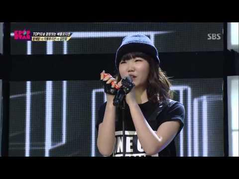 악동뮤지션(Akdong Musician) [One of Kind] @KPOPSTAR Season 2