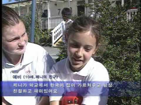 [Predebut] Jennie Kim - MBC Special Documentary