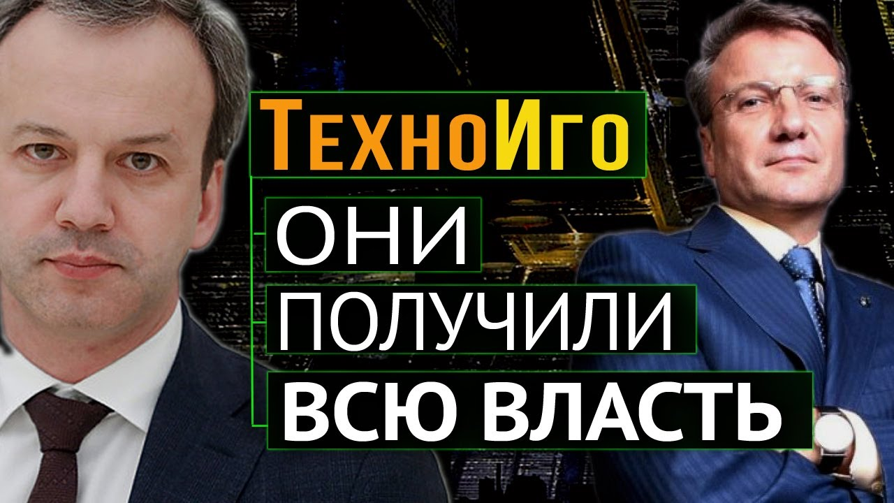 Правительство РФ приняло план всеобщей цифровизации: что это значит?