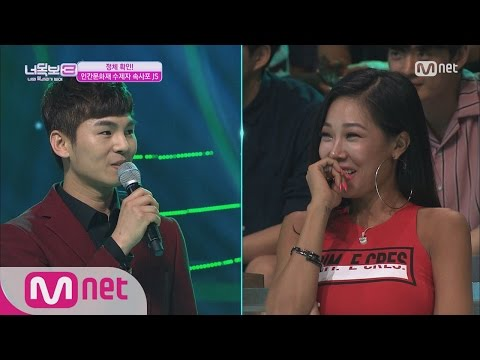 [ICanSeeYourVoice3] Deeply moved by Kukak, Ingan Munhwajae's pupil 'Kim Jun Su' 20160804 EP.06