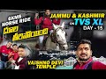 Jammu Kashmir Ride on TVS XL-Day 15 | Vaishno Devi temple | 6 km Horse Ride దూల తీరిపోయింది | Part-2