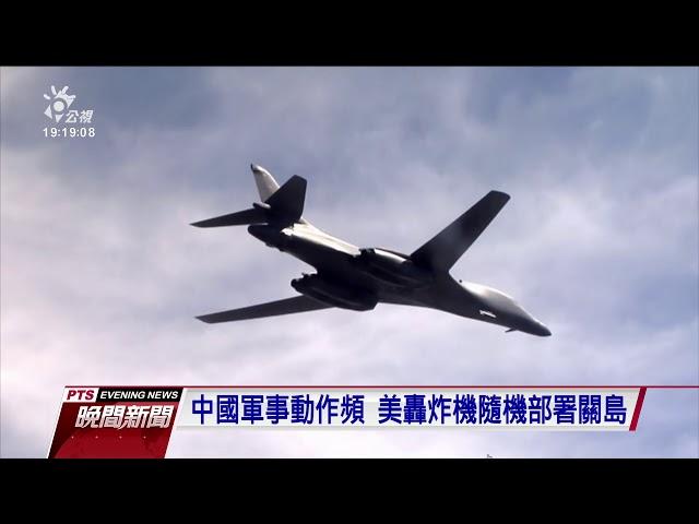 美國防部長點名中俄 趁疫擴張軍事勢力