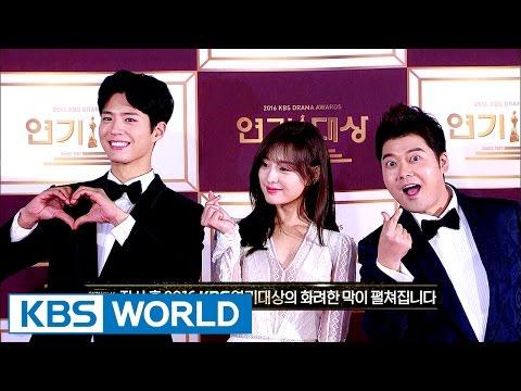 2016 KBS Drama Awards   2016 KBS 연기대상 - Part 1 [ENG/CHN/2017.01.03]