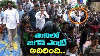 YS Jagan Received Unlimited Love from Lady Fans |Praja Sankalpa Yatra in East Godavari| IndionTvNews