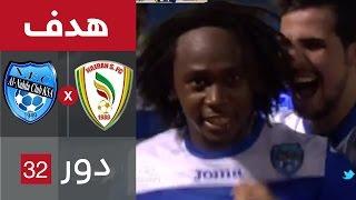 (فهد المالكي) في دور ال32 من كأس خادم الحرمين الشريفين -