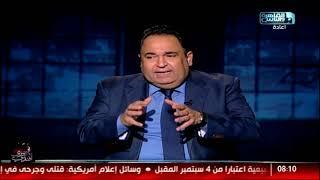 المصري افندى| أزمة سرية الحسابات المصرفية .. جدل حول زيادة أسعار ...
