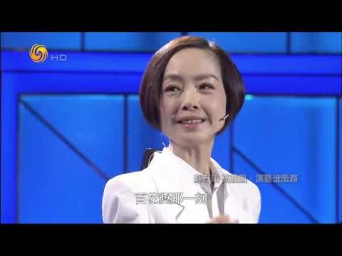 《魯豫有約》蘇有朋 高圓圓.演藝進階路   20190323
