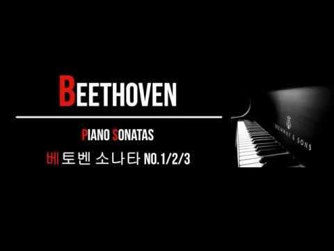 베토벤 피아노 소나타No.1/2/3_연속듣기_클래식콤파스