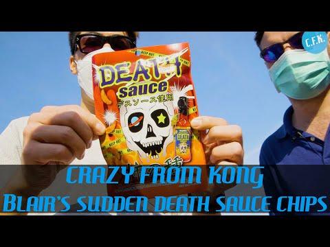 Blair's Sudden Death Sauce Chips - Crazy From Kong