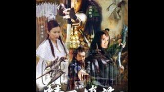 She Jingwei Sea Lap Tap End Fade In HD 720