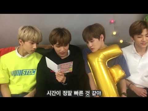 [NCT DREAM] 드림 멤버들이 쓰는 해찬 생일 축하 편지