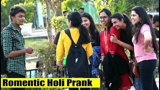 Holi Prank 2019 ( Got Romentic )  - Comment Trolling #4   Crazy Sumit