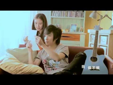 徐良 - 電話裡的秘密(Official MV)