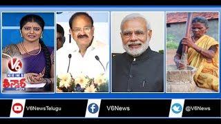 PM Modi turns Mason, Vice President Venkaiah Naidu links G..