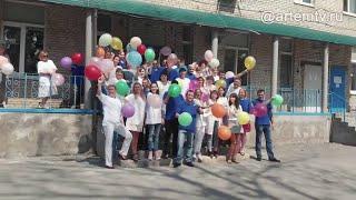 Детской больнице города Артёма - 80 лет