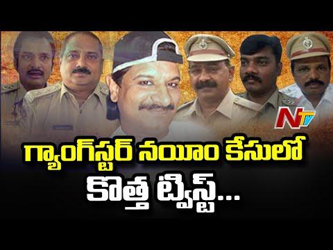 New twist in gangster Nayeem case