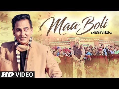Sarbjit Cheema: Maa Boli (Full Song) Bhinda Aujla