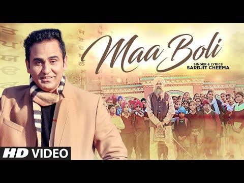 Sarbjit Cheema: Maa Boli (Full Song) Bhinda Aujla