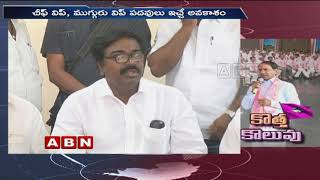 TS cabinet: These New faces likely in KCR cabinet..