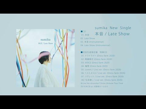 【2021/1/6発売】sumika /「本音 / Late Show」teaser
