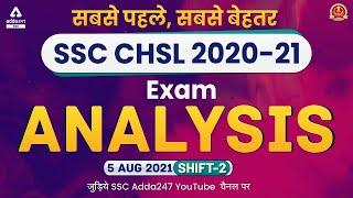 SSC CHSL Exam Analysis 2021 (5 August, 2nd Shift)   CHSL Question Paper Analysis (All Subjects)